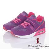 (旗艦版)2016款 Roberta諾貝達 輕量透氣抗菌防臭防滑減壓吸震氣墊休閒鞋 616172-紫