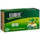 (團購3盒) 白蘭氏雞精70g 8入/盒 3盒優惠組◆德瑞健康家◆