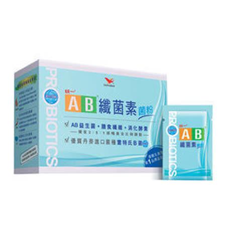 統一AB纖菌素菌粉<br>30包/盒x6盒