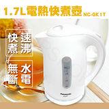 【國際牌PANASONIC】1.7L電熱快煮壺 NC-GK1T