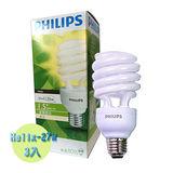 【飛利浦PHILIPS】Helix 27W螺旋省電燈泡3入特惠組(白/黃)