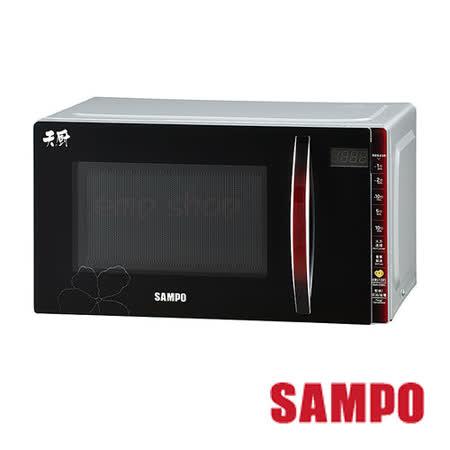 【聲寶SAMPO】20公升天廚平台式微波爐 RE-B320PM