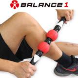 【BALANCE 1】可拆式強力肌肉深度按摩滾輪棒(附兩顆加強輪)