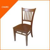 【ABOSS】雨果餐椅