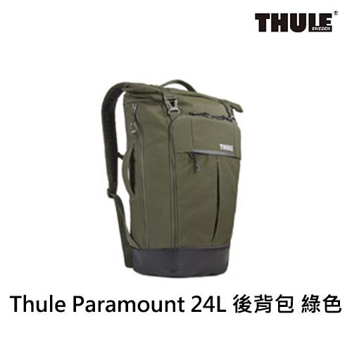 Thule 都樂 Paramount 24L多 15吋雙肩後背包 TRDP~115綠色