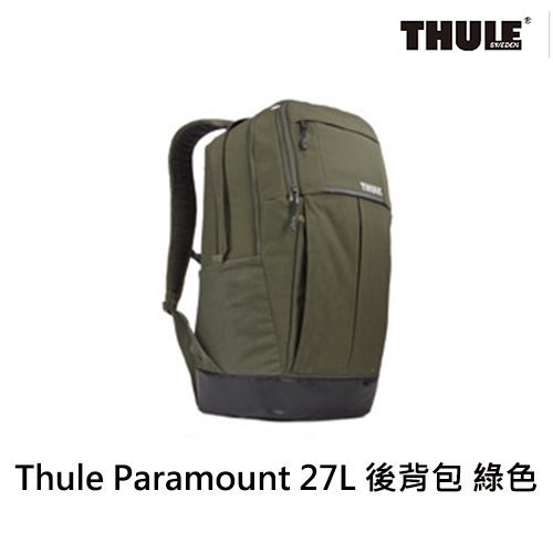 Thule 都樂 Paramount 27L多 15吋雙肩後背包 TTDP~115綠色