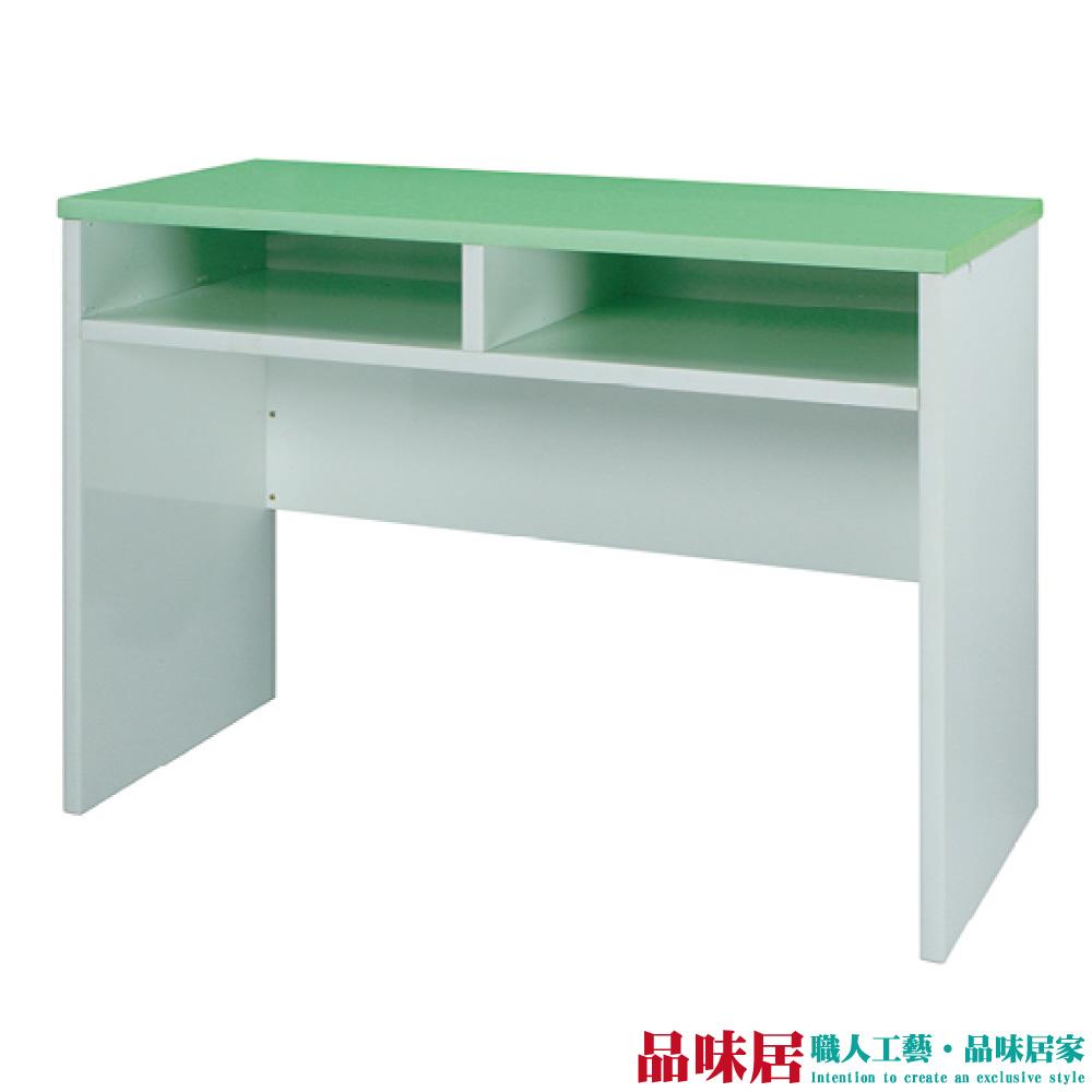 【品味居】阿爾斯 環保3.3尺塑鋼雙格書桌/電腦桌(三色可選)