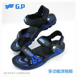 【G.P 中性時尚休閒氣墊涼鞋】G7676-23 寶藍色 (SIZE:37-44 共二色)