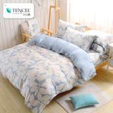 鴻宇HongYew《香頌藍調》300織 天絲 雙人三件式床包組