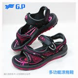 【G.P 女款時尚休閒氣墊涼鞋】G7678W-15 黑桃色 (SIZE:36-39 共三色)