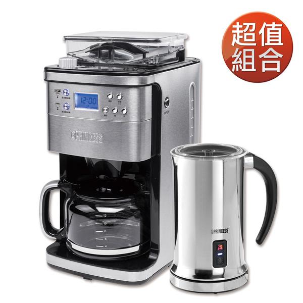 《PRINCESS》荷蘭公主智慧型美式咖啡機(249406)/贈冷熱奶泡機