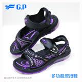 【G.P 女款時尚休閒氣墊涼鞋】G7678W-41 紫色 (SIZE:36-39 共三色)