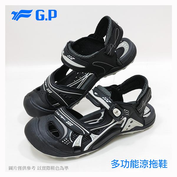 【G.P 男款時尚休閒護趾涼鞋】G7643M-10 黑色 (SIZE:40-44 共三色)