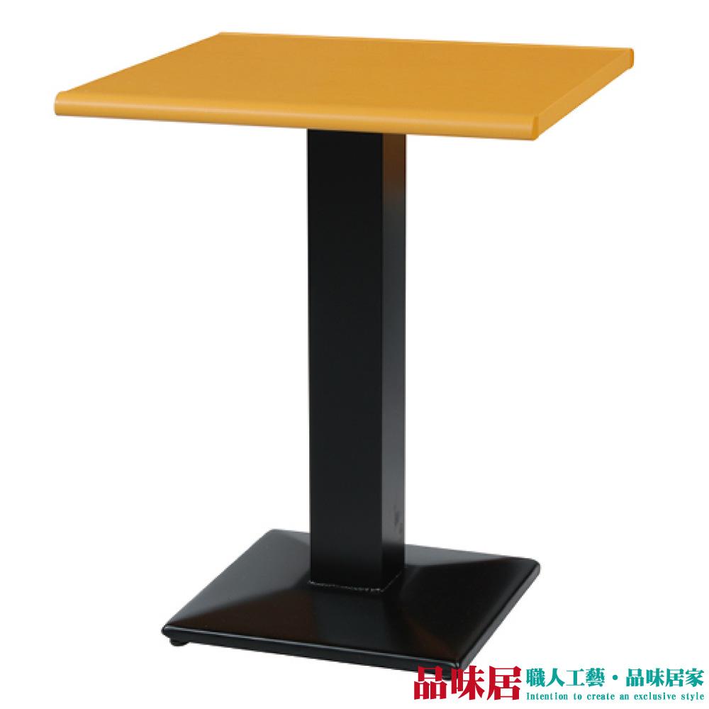 【品味居】阿爾斯 環保2尺塑鋼立式餐桌/休閒桌(二色可選)