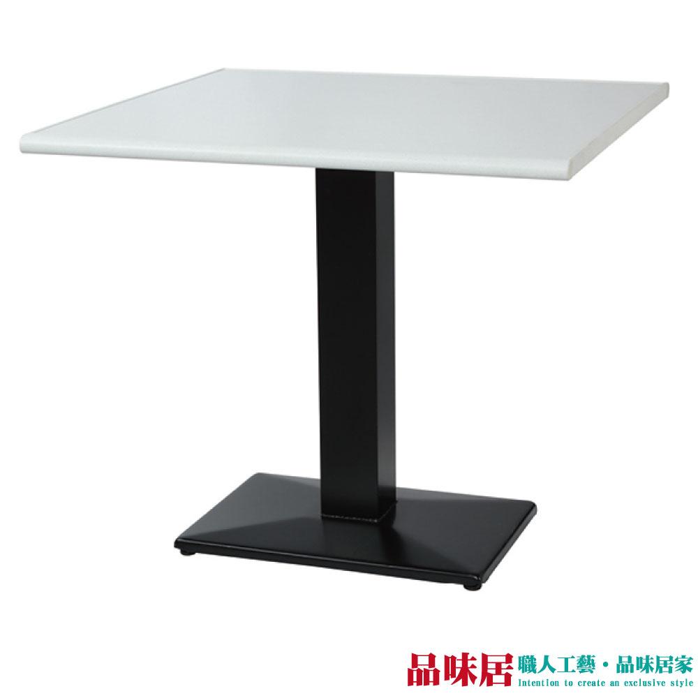 【品味居】阿爾斯 環保2.5尺塑鋼立式餐桌/休閒桌(二色可選)