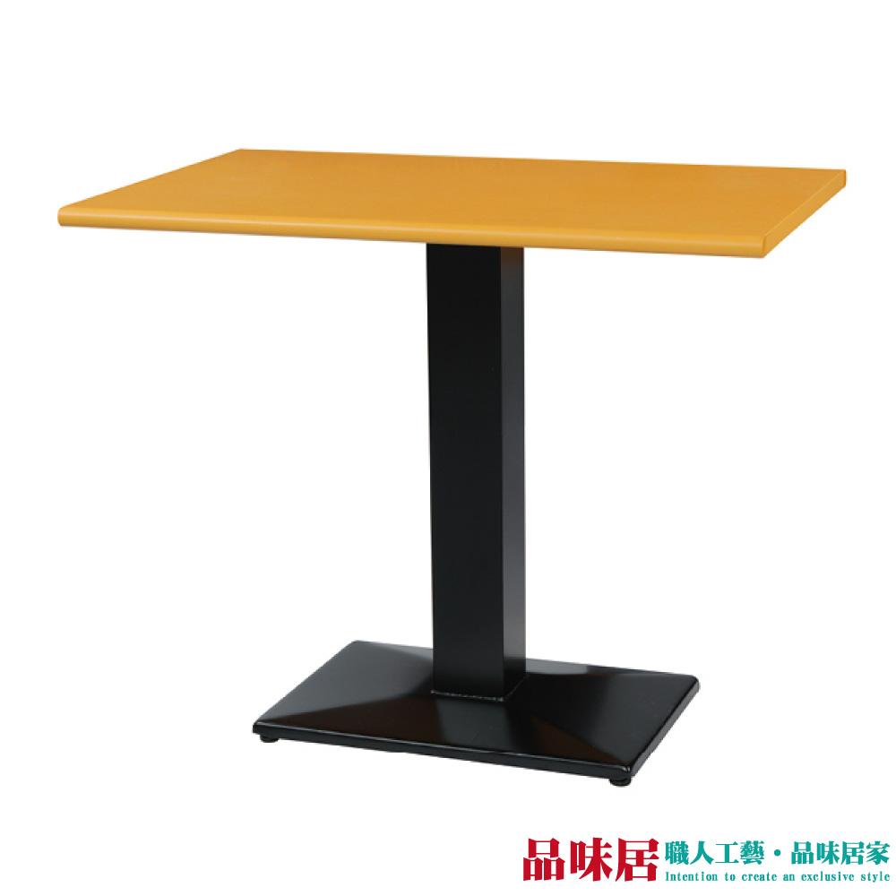 【品味居】阿爾斯 環保3.5尺塑鋼立式餐桌/休閒桌(二色可選)