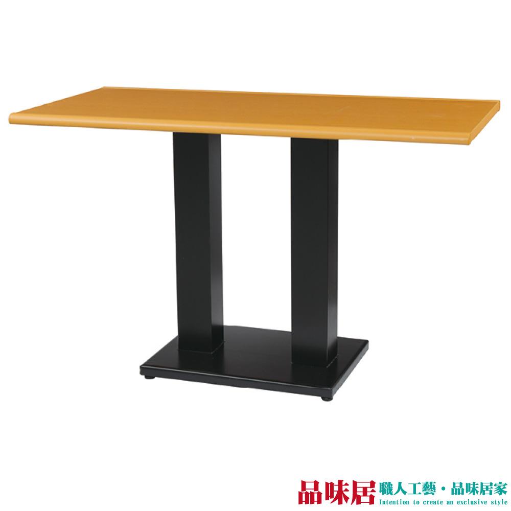 【品味居】阿爾斯 環保3.5尺塑鋼雙腳座餐桌/休閒桌(二色可選)