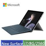 微軟Microsoft Surface Pro (Core i7 8G/256G)-【送原廠鍵盤+微軟無線顯示轉接器V2+TESCOM負離子吹風機+華碩滑鼠+JI摺疊雙肩背包】