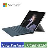 微軟 Microsoft Surface Pro (Core i7/16G/512G)-【送原廠鍵盤+微軟無線顯示轉接器V2+TESCOM負離子吹風機+華碩滑鼠+JI摺疊雙肩背包】