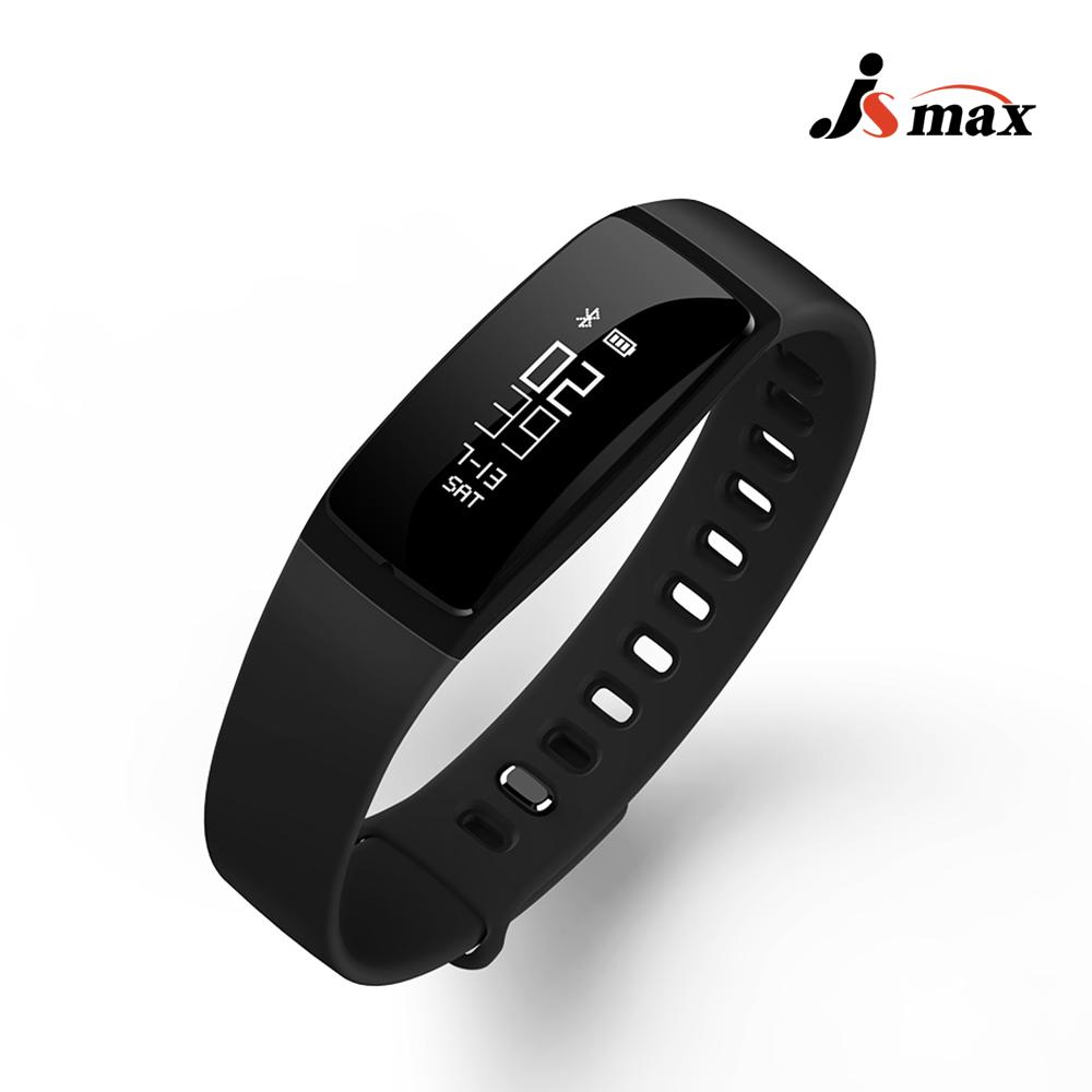 JSmax SB-V7  智慧多功能運動手環