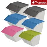【SHUTER樹德】小河馬可疊式收納箱(22L) 6入 -2黑+2藍+1粉+1綠