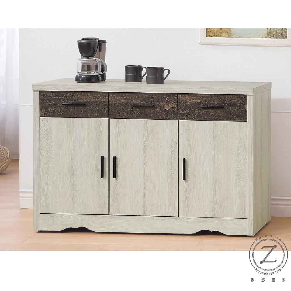 【OZ 歐舒】羅根4尺仿古風灰橡碗盤櫃