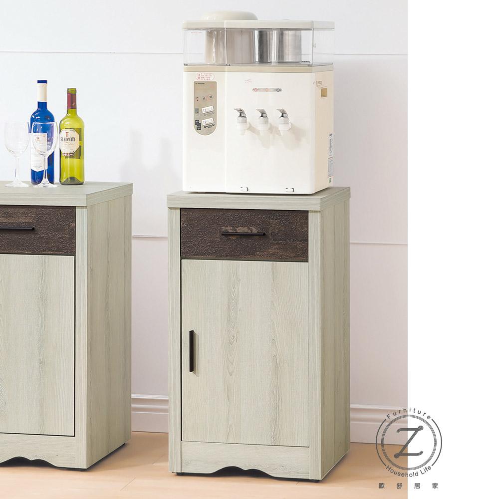 【OZ 歐舒】羅根1.5尺仿古風灰橡碗盤櫃
