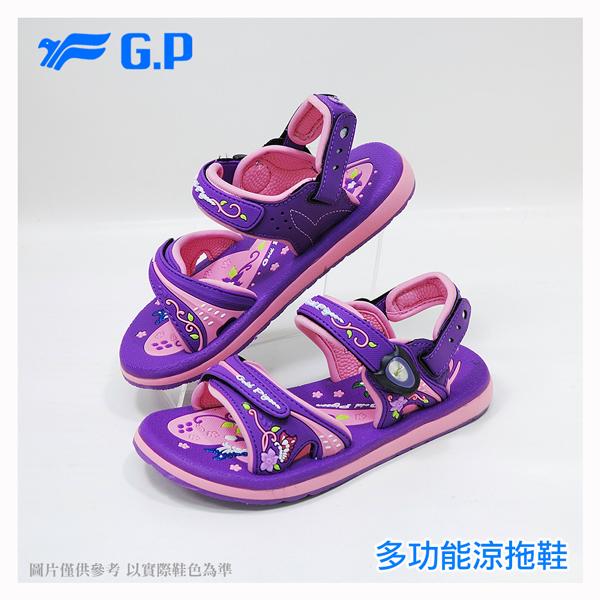 【G.P 快樂童鞋-磁扣兩用涼鞋】G7614B-41 紫色 ( SIZE:31-35 共三色)