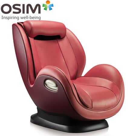 【OSIM】OS-862 uDivine Mini迷你天王(按摩椅/按摩沙發)