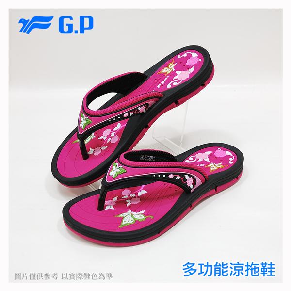 【G.P 花漾涼拖系列】G7529W-15 黑桃色(SIZE:36-39 共三色)