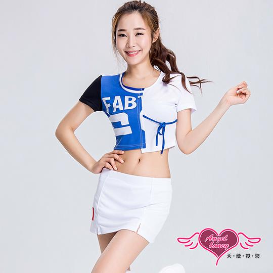 【天使霓裳】角色扮演 動感甜心 啦啦隊舞台表演角色服(白藍F)