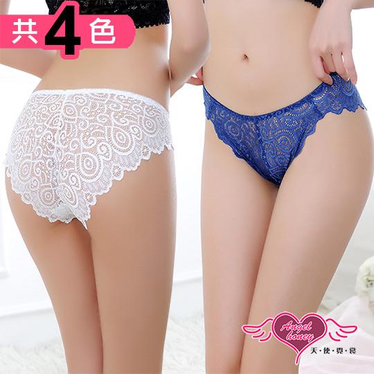 【天使霓裳】內褲 秘境蜿蜒 性感蕾絲三角美臀內褲(共四色)