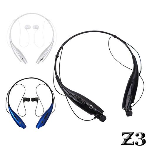 【團購】長江NAMO Z3運動型防汗頸掛藍牙耳機-4入組