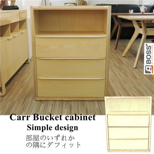 【ABOSS】Carr 原木色三抽斗櫃/抽屜櫃/收納櫃
