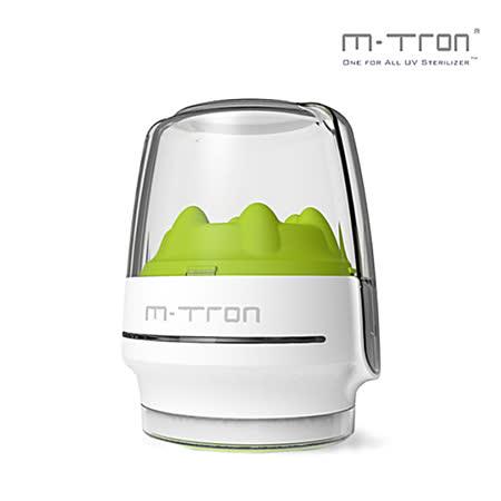 英國MTRON<br/>攜帶型紫外線奶瓶消毒器