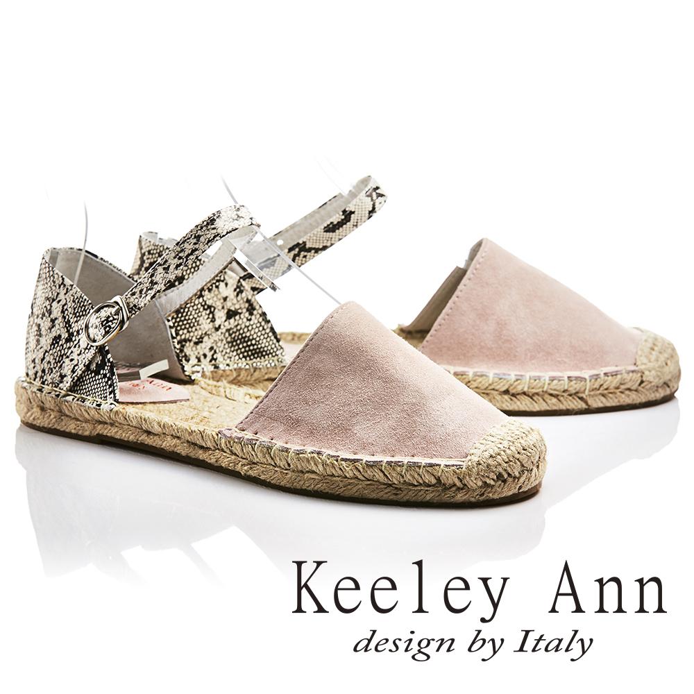 Keeley Ann夏日悠閒~夏威夷草繩編織蛇紋質感真皮平底涼鞋(粉紅色732383156)