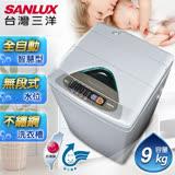 【SANLUX台灣三洋】媽媽樂9kg單槽洗衣機/SW-928UT8