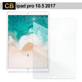 CB Apple iPad Pro 10.5吋 2017版 強化0.33mm耐磨防指紋玻璃保護貼-非滿版