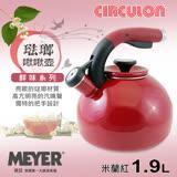 【MEYER】美國美亞-圈圈鍋鮮味系列琺瑯啾啾壺1.9L-米蘭紅