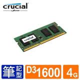 Micron Crucial NB-DDRIII 1600/4G (512*8) 筆記型RAM