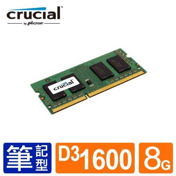 Micron Crucial NB-DDRIII 1600/ 8GB 筆記型RAM