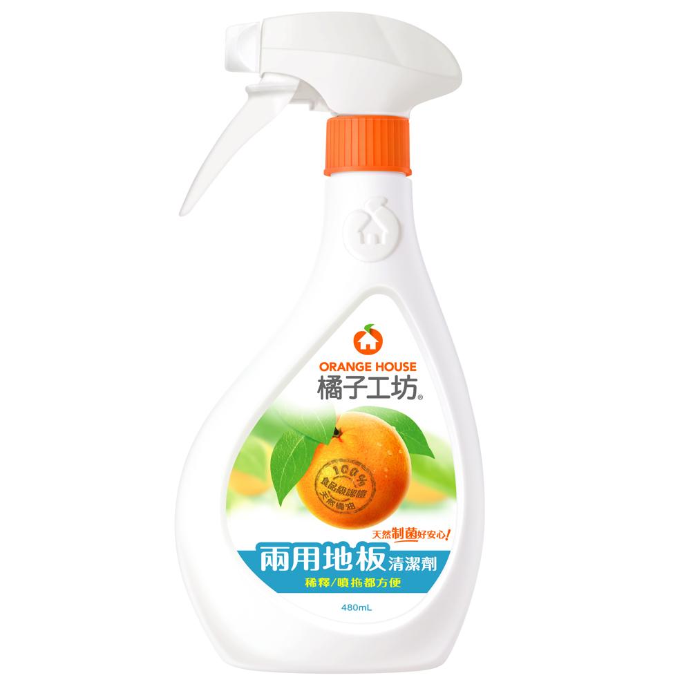 【橘子工坊】天然兩用地板清潔劑480mlx6瓶/ 箱
