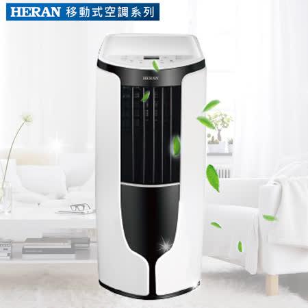 【HERAN 禾聯】3坪移動式空調冷氣機/HPA-19G