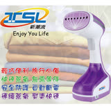 【TSL新潮流】強勁蒸氣掛燙機TSL-129