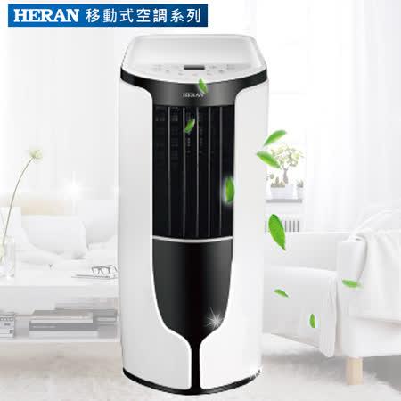 【HERAN 禾聯】4坪新環保冷媒移動式空調冷氣機/HPA-23G