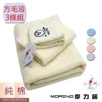 台灣製造<br>方巾/毛巾/浴巾(多款)