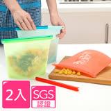 【KOMEKI】SGS檢驗合格可微波冷藏保鮮外帶多功能100%食品級白金矽膠密封袋2入組(顏色隨機)