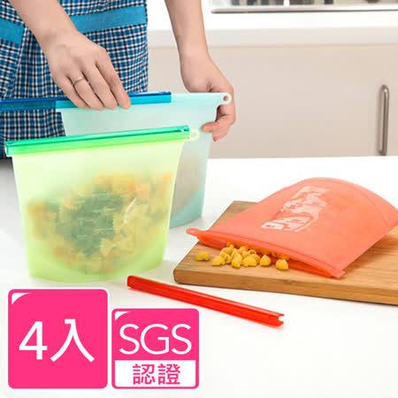 KOMEKI 食品級矽膠密封袋四入組