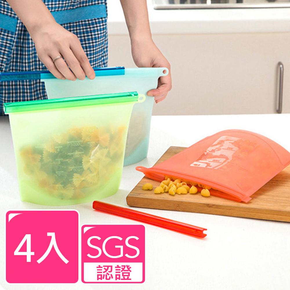 KOMEKI 食品級矽膠密封袋4入組