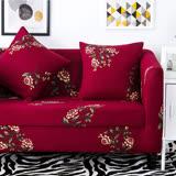 挪威森林 文藝復興舒適彈性沙發套/沙發罩/單人座 贈一個抱枕套